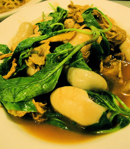 Ate In Taiwan  Taiwanese OG Cuisine: Rooster Testicles, Baby Eel
