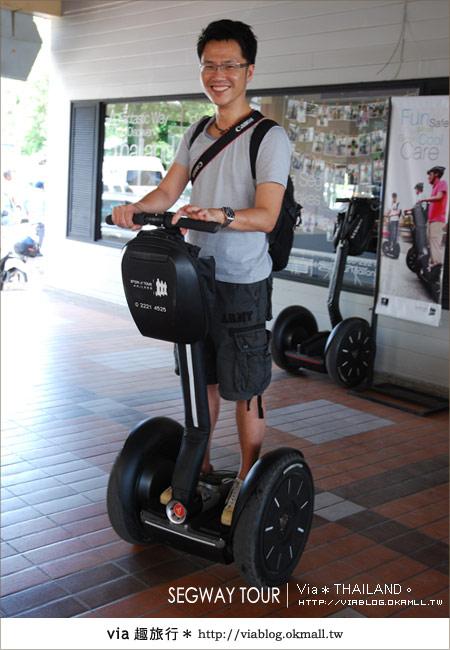 【泰國自由行】曼谷玩什麼?Segway塞格威帶你漫遊~5