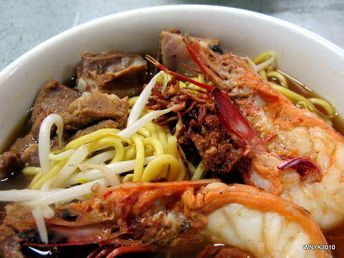 Beach Road Prawn Mee