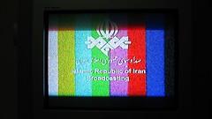 IRIB signal