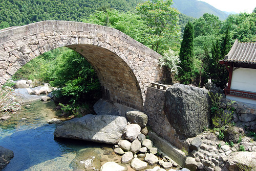 k39 - Emerald Valley First Bridge