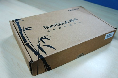 Bambook Box