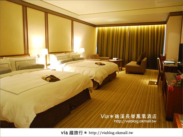 【礁溪溫泉】充滿質感的溫泉飯店~礁溪長榮鳳凰酒店(上)36