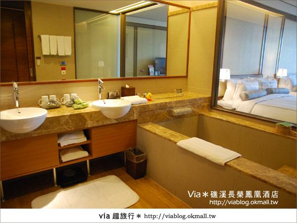 【礁溪溫泉】充滿質感的溫泉飯店~礁溪長榮鳳凰酒店(上)30
