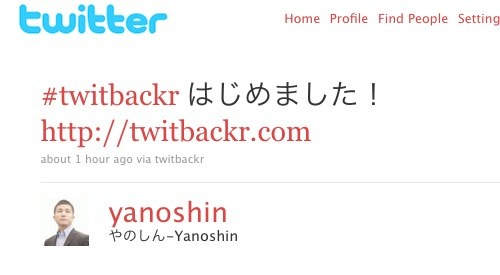 Twitter _ やのしん-Yanoshin_ #twitbackr はじめました! http___ ...