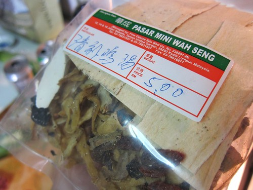 Bak Kut Teh spice bag