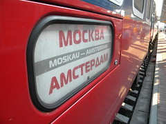 Train to Moscow (Timon91) Tags: station train railway belarus trainamsterdammoscow brestcentral