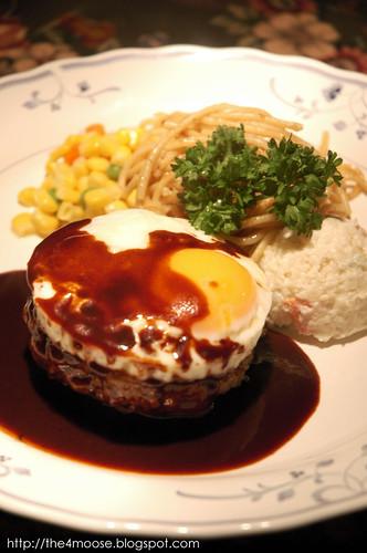 Ma Maison Restaurant - Hamburger Steak with Brown Sauce