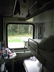 Train Moscow-Amsterdam (Timon91) Tags: train railway belarus trainamsterdammoscow