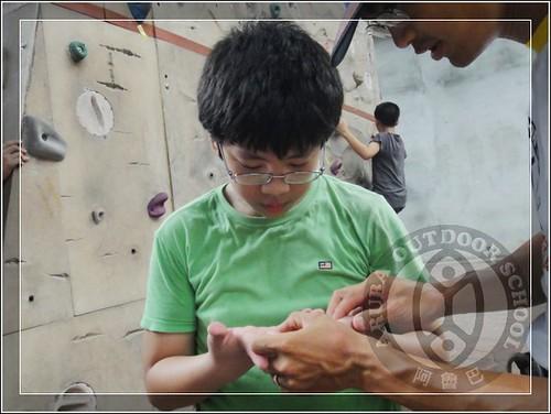 20100812世界展望會兒童攀岩夏令營333