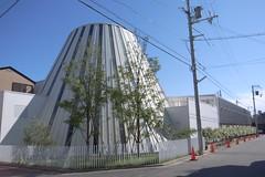 Takatori Catholic Church