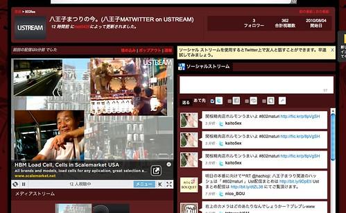 スクリーンショット(2010-08-06 19.14.08)