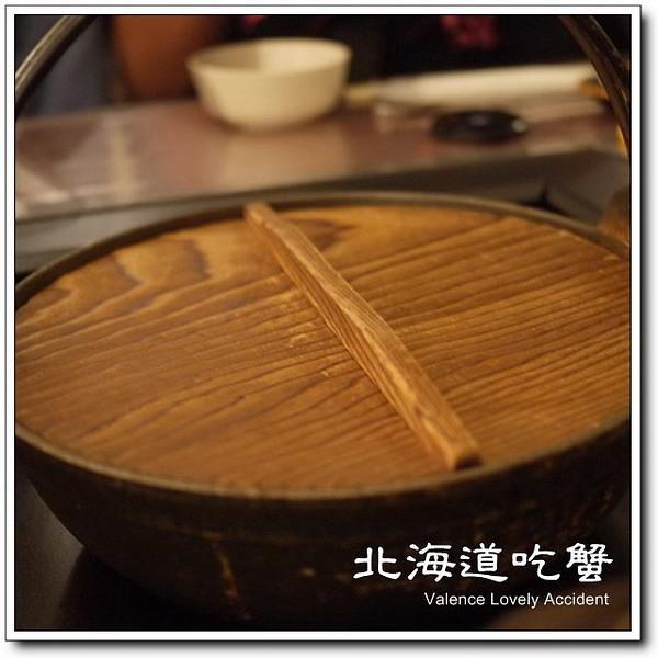 北海道吃蟹01
