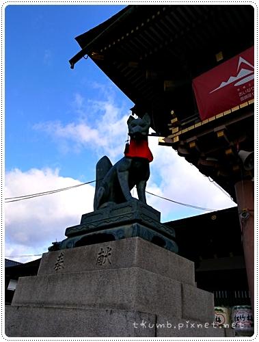 稻荷神社 (1)