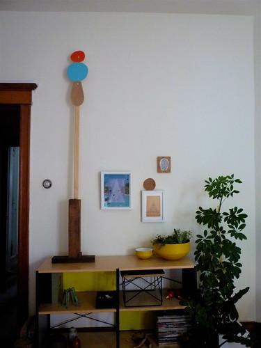 househouse - 3