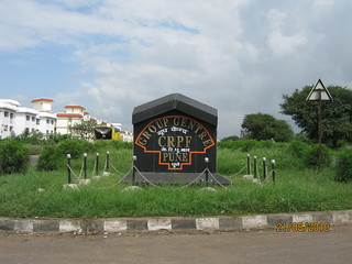 CRPF, Central Reserve Police Force (www.crpf.nic.in), Group Centre Pune, at Talegaon, on Old Mumbai Pune Highway (NH4)