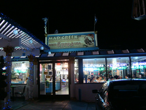 Mad Greek Cafe exterior