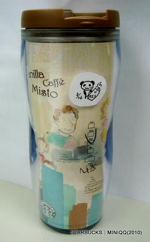 20100826 STARBUCKS Vanilla Caffe Misto Tumbler_01