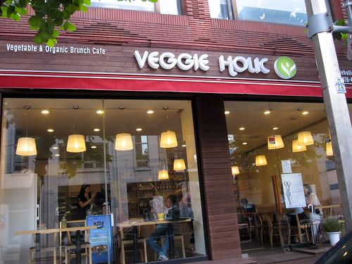 Veggie Holic Bakery @ Hongdae