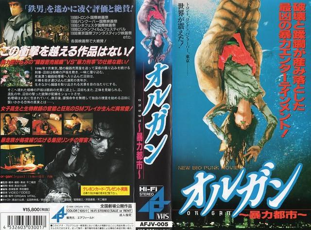 Horror Film 2