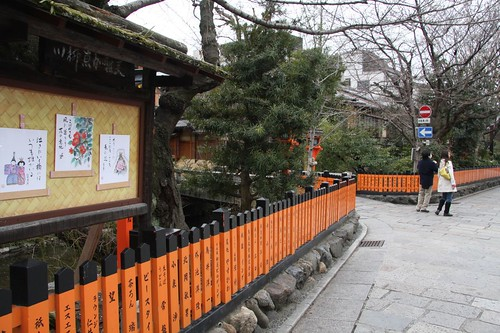京都の町 / The scenery which yearns for Kyoto