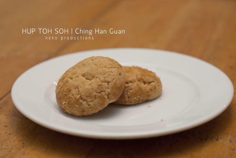 Ching Han Guan-001