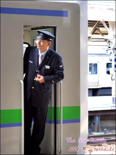北海道 札幌前往小樽