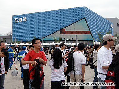 China Oil Pavilion