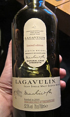 Lagavulin 2010 Distillery Only