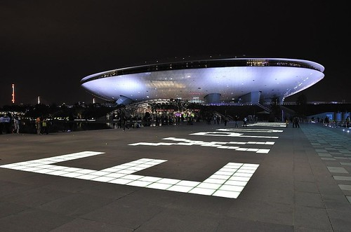 The Mercedes-Benz Arena, Shanghai