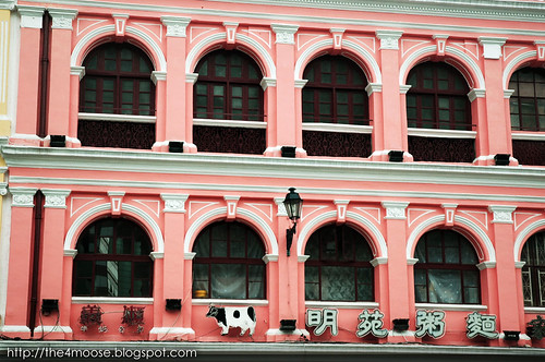 Macau - Largo do Senado 议事亭前地