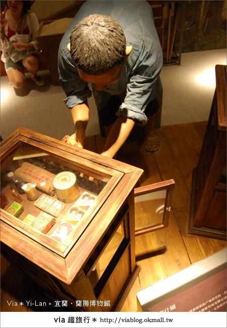 【宜蘭蘭陽博物館】走入宜蘭的文化歷史~蘭陽博物館19