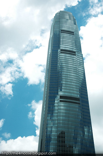 International Financial Centre 國際金融中心