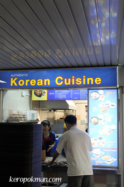 Authentic Korean Cuisine @ NUS Canteens (Business/School of Computing)