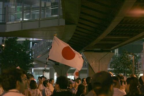 Takaaki Mitsuhashi's supporters.