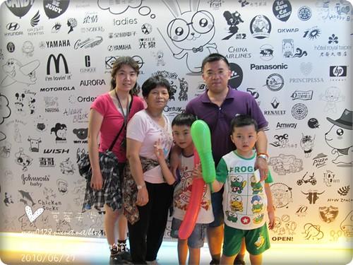 大侖汽球博物館91-2010.06.26