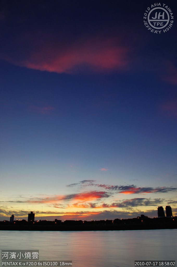 2010_0717河濱小燒雲
