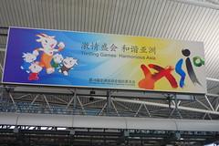 Thrilling Games Harmonious Asia