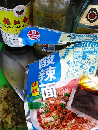 Condiments for Cold noodles