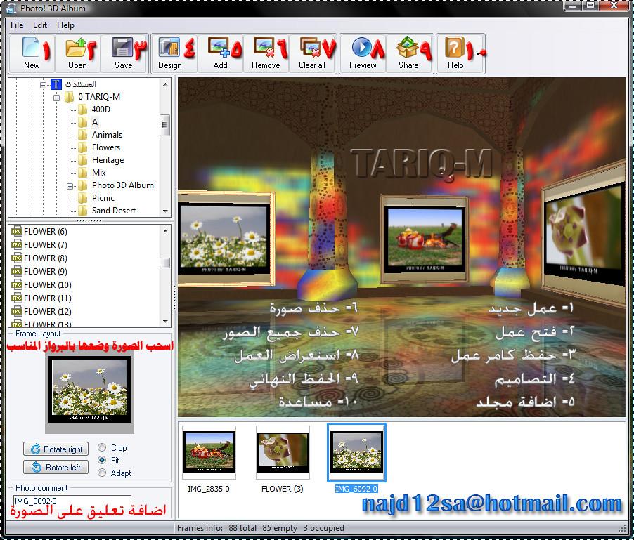 الألبوم الابعاد Photo Album 4812039218_7a57eaef5