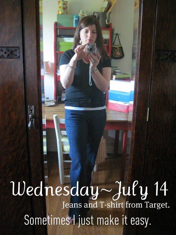 What I Wore- July 14