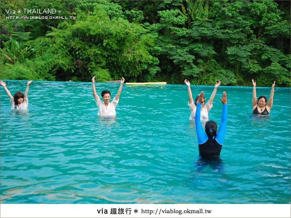 【泰國旅遊】2010‧泰輕鬆~Via帶你玩泰國曼谷、普吉島!24