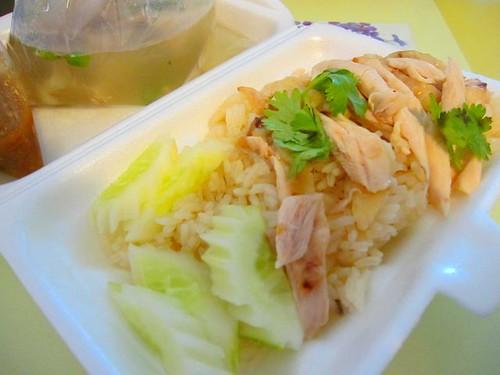 Chicken rice thai style