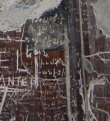 DSCN0254 Sumela, graffiti en Arménien