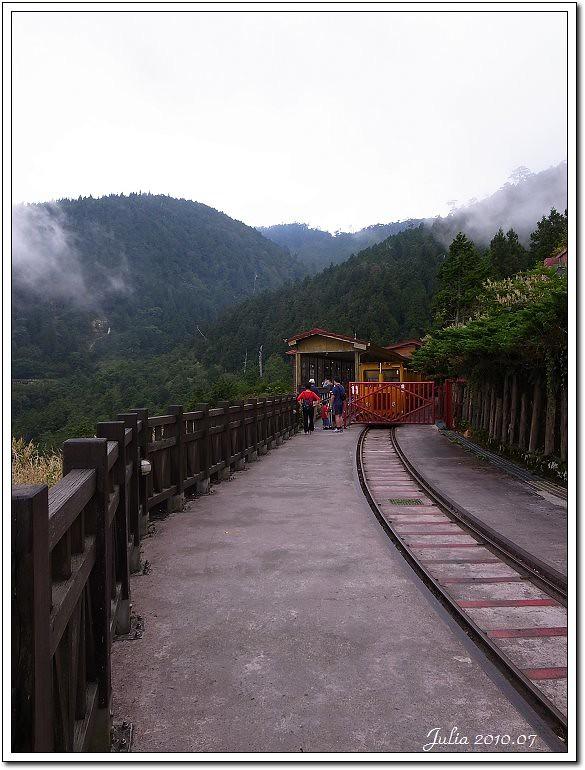 太平山 (32)