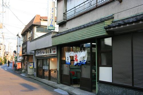 Fukudaya, Umeyashiki, Tokyo