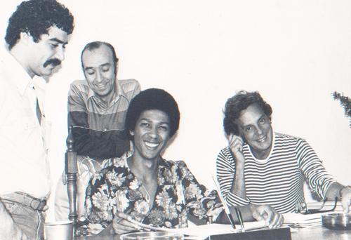 Djavan 1977