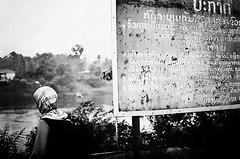 L.O.S.T in L.A.O.S (mr_loonglaai) Tags: zeiss roadtrip contax xp2 laos vangvieng 5014 qool thalaat