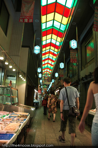 Kyoto - Nishiki Food Market 錦市場