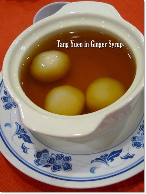 Tang Yuen Dessert